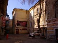 萨马拉市, 艺术学校 Центр эстетического воспитания детей и молодежи, Frunze st, 房屋 98