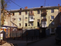 Samara, Frunze st, house 98А. Apartment house