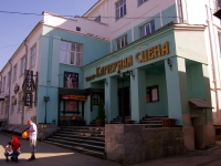 Samara, Frunze st, house 100. theatre