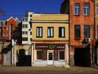 neighbour house: st. Frunze, house 101. Apartment house with a store on the ground-floor