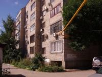 萨马拉市, Frunze st, 房屋 101А. 公寓楼