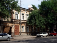neighbour house: st. Frunze, house 104. Apartment house