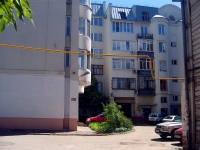 Samara, Frunze st, house 105. Apartment house