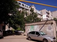 Samara, Frunze st, house 105. Apartment house