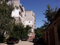 Самара, улица Фрунзе, дом 105. многоквартирный дом