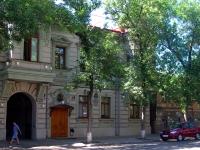 Самара, органы управления Управление развития реформ Министерства культуры Самарской области, улица Фрунзе, дом 106