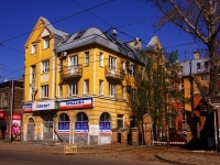 neighbour house: st. Frunze, house 107. Apartment house