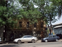 Samara, Frunze st, house 108. Apartment house