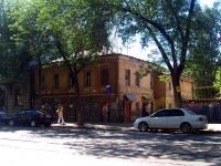 neighbour house: st. Frunze, house 108. Apartment house