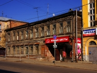 Samara, Frunze st, house 109. Apartment house