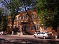 neighbour house: st. Frunze, house 112. governing bodies Управление Федеральной Миграционной службы по Самарской области