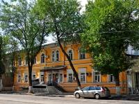 соседний дом: ул. Фрунзе, дом 112. органы управления Управление Федеральной Миграционной службы по Самарской области