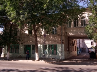 萨马拉市, 管理机关 Управление Федеральной Миграционной службы по Самарской области, Frunze st, 房屋 112
