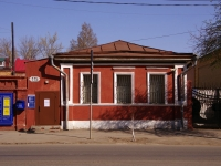 neighbour house: st. Frunze, house 115. employment centre