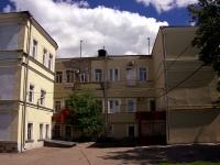 Samara, governing bodies Центр администрирования управления муниципальной собственностью, Frunze st, house 120