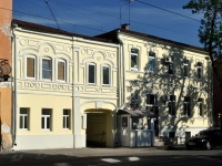 neighbour house: st. Frunze, house 123. Apartment house