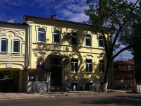 Samara, Frunze st, house 123. Apartment house
