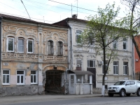 Samara, Frunze st, house 125. Apartment house