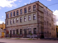neighbour house: st. Frunze, house 126. Apartment house
