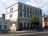 Samara, Frunze st, house 126. Apartment house