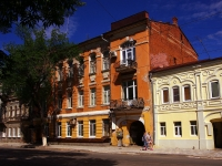 neighbour house: st. Frunze, house 127. Apartment house