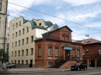 Samara, Frunze st, house 128. office building