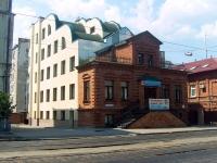 Самара, улица Фрунзе, дом 128. офисное здание
