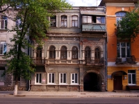 neighbour house: st. Frunze, house 129. Apartment house