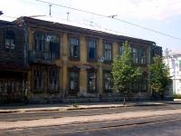 萨马拉市, Frunze st, 房屋 132. 公寓楼