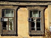 Самара, улица Фрунзе, дом 132. многоквартирный дом