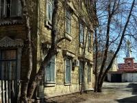 Samara, Frunze st, house 133. Apartment house