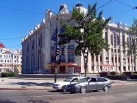 Самара, филармония Самарская Государственная Филармония, улица Фрунзе, дом 141