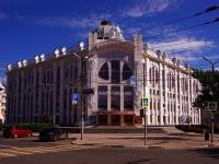 隔壁房屋: st. Frunze, 房屋 141. 音乐馆 Самарская Государственная Филармония