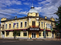 Samara, Frunze st, house 143/28. Apartment house