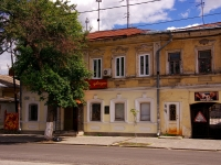 Самара, улица Фрунзе, дом 145. многоквартирный дом