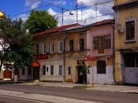 neighbour house: st. Frunze, house 145. Apartment house