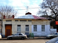Samara, Frunze st, house 147. Apartment house