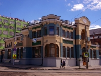 隔壁房屋: st. Frunze, 房屋 159. 博物馆 Музей модерна (Особняк Курлиной)