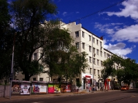 Samara, Frunze st, house 161. Apartment house