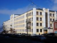隔壁房屋: st. Frunze, 房屋 167. 学院 Самарский государственный институт культуры