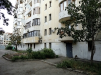 Samara, Frunze st, house 169А. Apartment house
