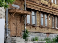 Samara, Frunze st, house 171. Apartment house