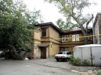 Самара, улица Фрунзе, дом 171. многоквартирный дом