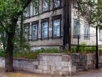 Самара, улица Фрунзе, дом 175. многоквартирный дом