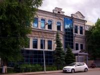 Самара, органы управления Департамент физической культуры и спорта, улица Фрунзе, дом 177