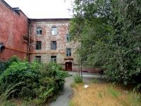 萨马拉市, Frunze st, 房屋 179. 公寓楼