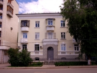 Samara, Frunze st, house 179. Apartment house
