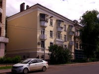 neighbour house: st. Frunze, house 179. Apartment house