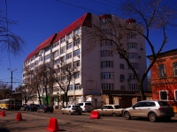 neighbour house: st. Frunze, house 14. Apartment house