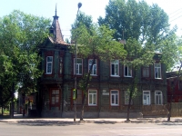 Samara, Frunze st, house 21. Apartment house